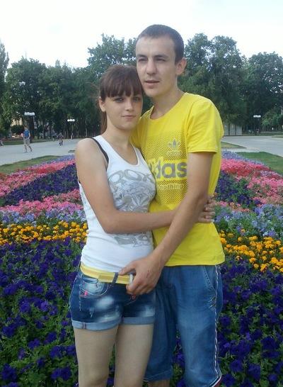 Игорь Халеев, 28 сентября , Харьков, id59224925