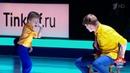 Арсений Федотов - «Trouble», «Tutti Frutti». Ледниковый период. Дети. 27.05.2018