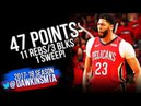 Anthony Davis UNREAL 47 Pts in WCR1 Game 4 Pelicans vs Blazers - 47-11-3 Blks! FreeDawkins