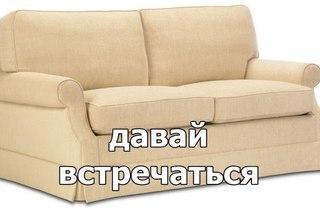 Ооо Король Диванов Санкт-Петербург