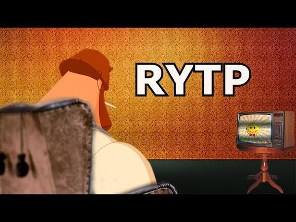 Илья Муромец и Соловей Разбойник - RYTP 2