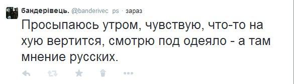 Силовики уничтожили военную базу террористов под Краматорском, - Турчинов - Цензор.НЕТ 9914