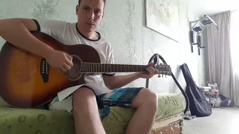 Гарик Ананасов - От Сайгона до Гаваны
