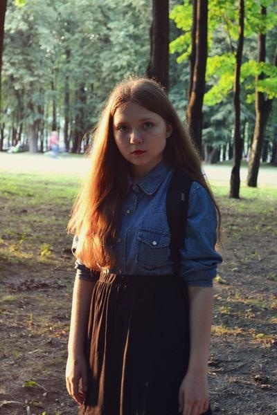 Вероника Рудько, 19 января 1998, Харьков, id150265053