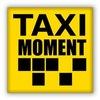 Московское такси - Такси МОМЕНТ