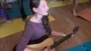АК в Барнаульском джагрити киртан 2 мелодия Анурага от Ишики