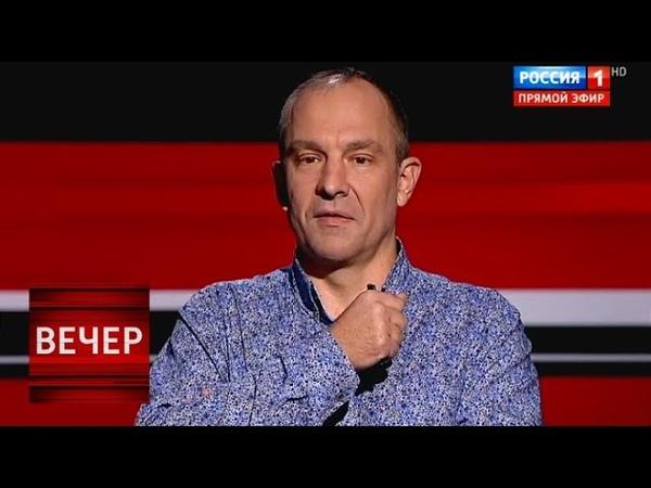 Окара шокировал даже украинцев: Россия ЗАСЛУЖИЛА американскую базу в Харькове! Вечер с Соловьевым