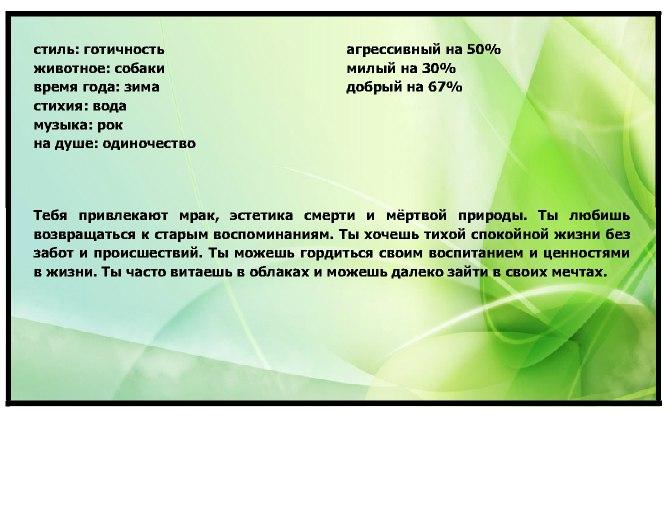 Рыжая Лилит | Омск