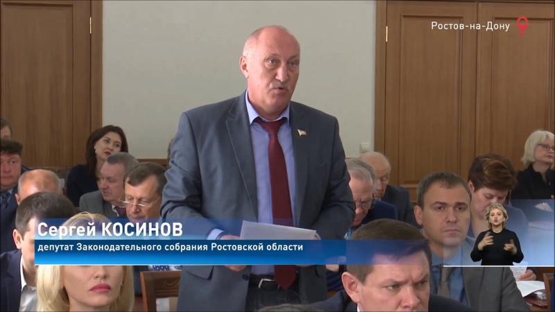 «ДОН 24» Правительство Ростовской области вернет «сильный» баскетбол в регион » Freewka.com - Смотреть онлайн в хорощем качестве