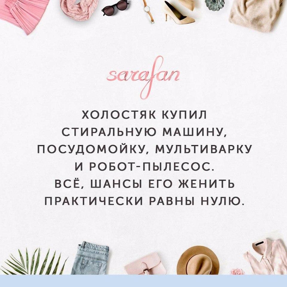 https://pp.userapi.com/c635106/v635106409/21ec7/_yPK8yfvYFM.jpg