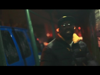 Blacastan feat. Mr. Green & DJ FMD - Power