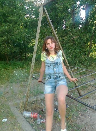 Настюшка Лебедева, 26 февраля 1996, Мончегорск, id147739301