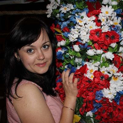Екатерина Кузнецова, 12 июня , Донецк, id27559942