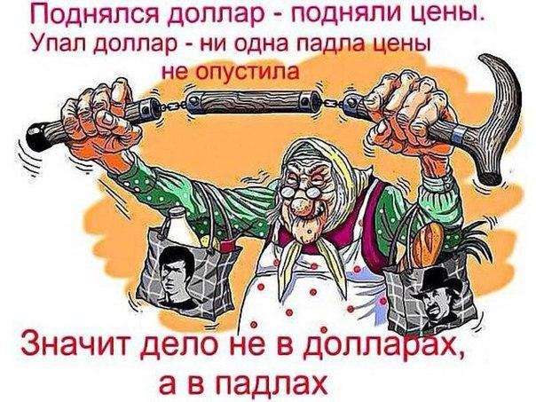 https://pp.vk.me/c543108/v543108175/7ee7/TYgrFMI2W9U.jpg