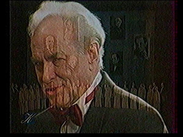 75 лет театру Моссовета - 1998 год