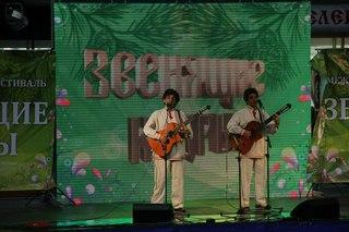 Выступление Михаила и Валентина Золотухиных