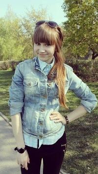 Валентина Дайнеко, 2 ноября , Коростышев, id199292471