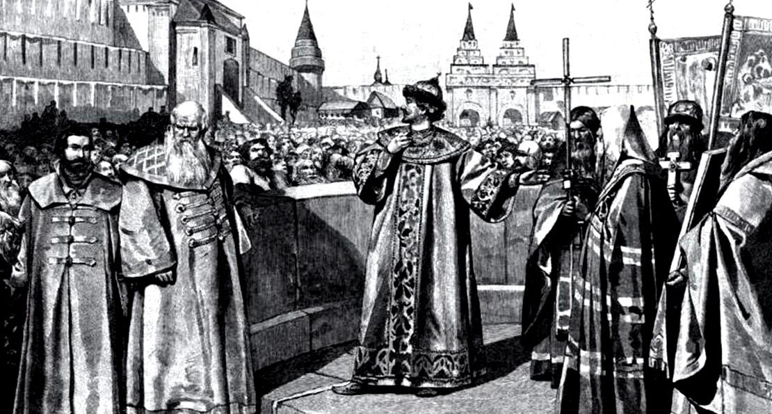 Царь в Московии