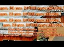 ТАНКИ ОНЛАЙН ЗЛП №2 от CkILoBuKa l 1 АПРЕЛЯ ДЕНЬ СМЕХА l ГОЛДЫ ПО 50 000 l Х5 СУПЕРГОЛДЫ
