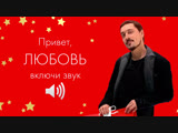 Любовь-HD 1080p