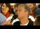 Павел Воля и Гарик Мартиросян - Представление гостей 27.09.2013