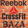 Reebok CrossFit BAZA | Кроссфит | Фитнес