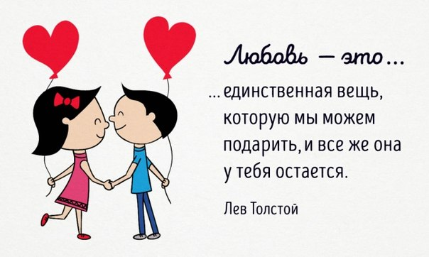 https://pp.vk.me/c543100/v543100280/13c3c/OLJaglKJUC0.jpg