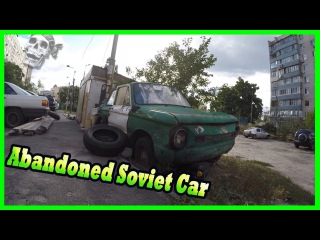 Old Abandoned Soviet Car in Yard ZAZ 968M 80s. Classic Russian Car Abandoned. Car Wrecks 2017