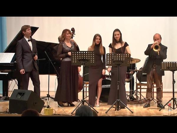 Джаз-квинтет Just Friends (Kisslegg-Wangen im Allgäu) 4
