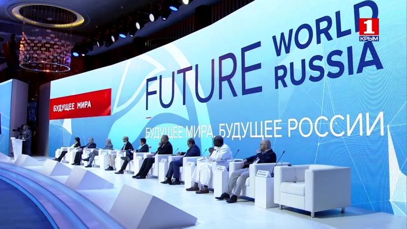 Пленарное заседание Ялтинского международного экономического форума 2018 2 0001