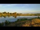 Река Куберле Ростовской области