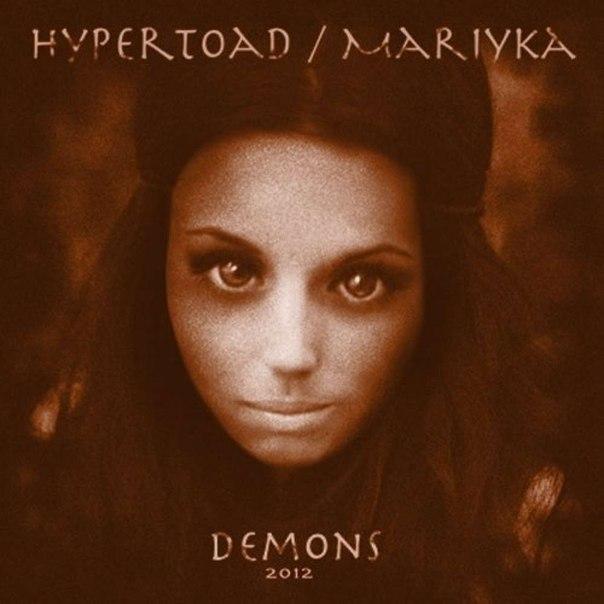 Новый трек HYPERTOAD / MARIYKA - Демоны