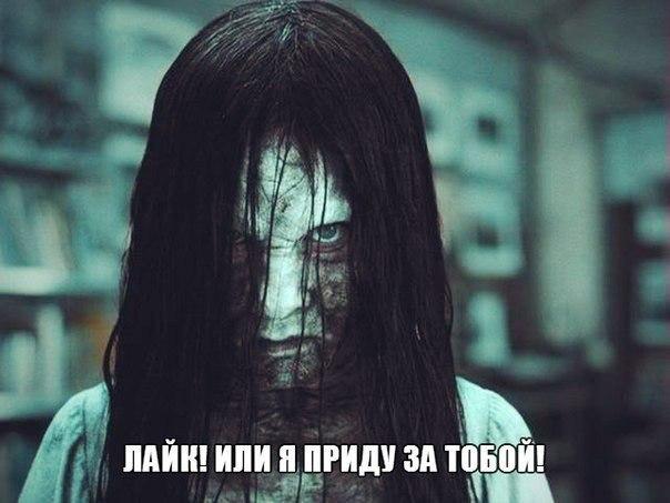 смотреть фильм ужасы лучшие: