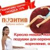 Кресло-мешок|матрас|подушки|чехлы|наполнитель