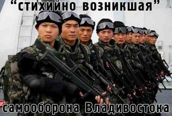 В США обещают помочь Украине сократить зависимость от российского газа - Цензор.НЕТ 2198