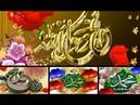 Beautiful Dari Naat- Sabazad Busa Bar Bami Mohammad