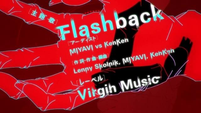 Kokkoku / ♫ MIYAVI vs KenKen - Flashback