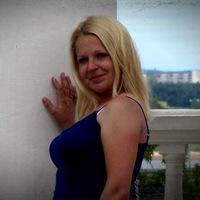 Наталья Чонтян, 16 февраля , Киров, id143624087