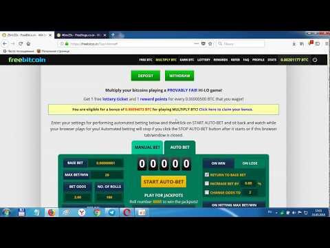 20000 SATOSHI и 100 DOGE за 10 секунд FreeBitcoin vs FreeDogecoin