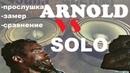 Apocalypse AP-M60A Arnold VS Pride SOLO .. Прослушка , замеры громкости, сравнение.