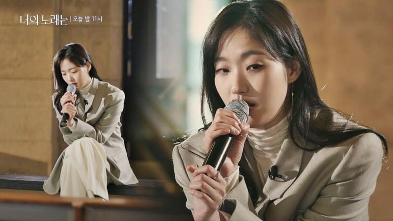 [선공개] 정재일x김고은(Kim go eun) ′가을을 남기고 간 사랑′♪ 재탄생한 패티김의 4