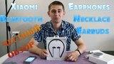 Xiaomi Bluetooth Earphones Necklace Earbuds ОБЗОР!