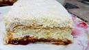 Торт за 5 МИНУТ Рафаэлло БЕЗ ВЫПЕЧКИ! Вместо тысячи слов! cake in 5 minutes