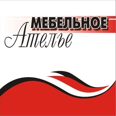 Анастасия Сотская, 6 марта 1995, Магнитогорск, id194383403