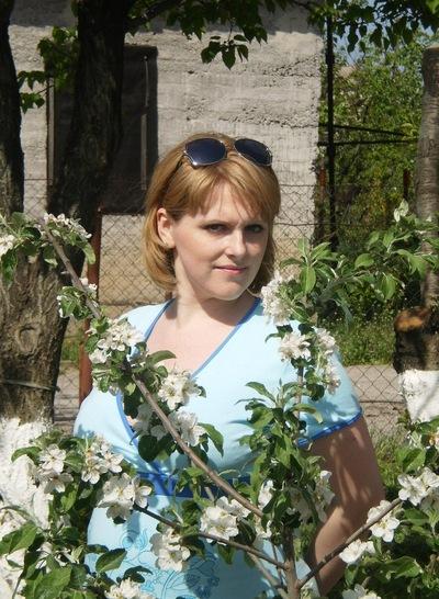 Юлия Причиненко, 15 ноября 1983, Запорожье, id10940841