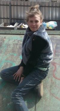 Арина Уракова, 30 января 1998, Ижевск, id206771578