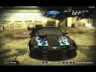 обзор автомобилей из чёрного списка в игре NFS Most Wanted