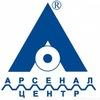 ООО Арсенал-Центр г. Белгород