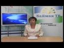 Эфир 2 июня 2014 г. Пн Баймак-ТВ
