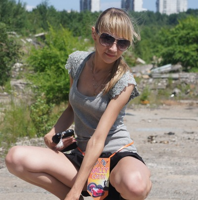 Анастасия Щербакова, 7 февраля 1984, Комсомольск-на-Амуре, id59652732